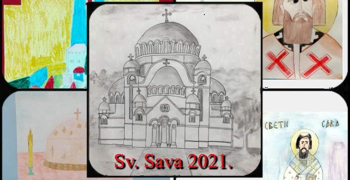 Прослава Св. Саве 2021.